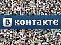"""Группы в """"Вконтакте"""