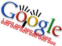 Как создавался Гугл