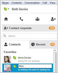 Список контактов