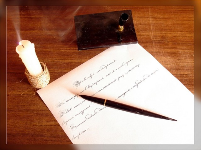 Как правильно писать письмо образец другу - 3f