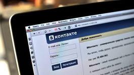 "Старица в ""Вконтакте"