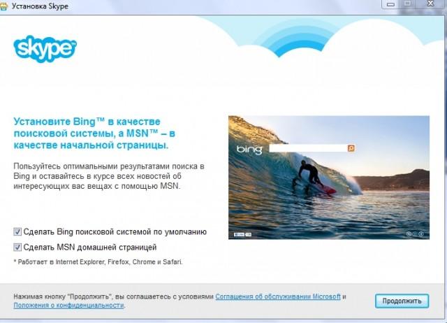 Настройка Bing и MSN