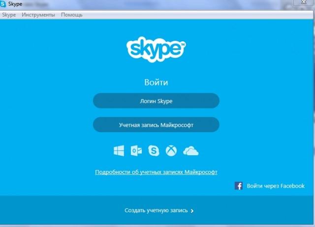 Окно входа в учетную запись Skype