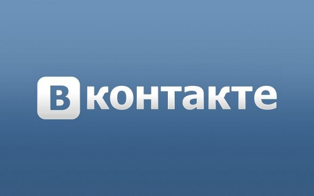 People Search by ID Vkontakte