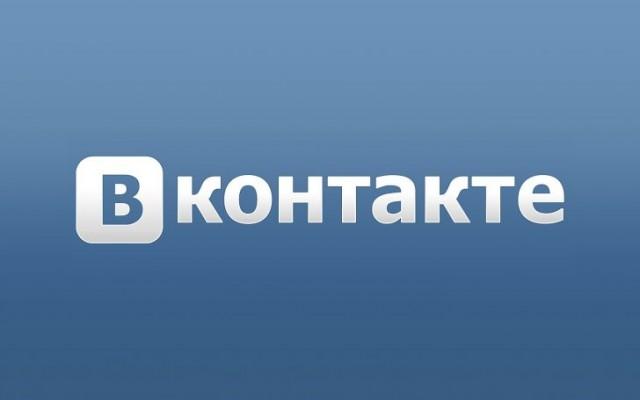 Поиск людей Вконтакте по ID