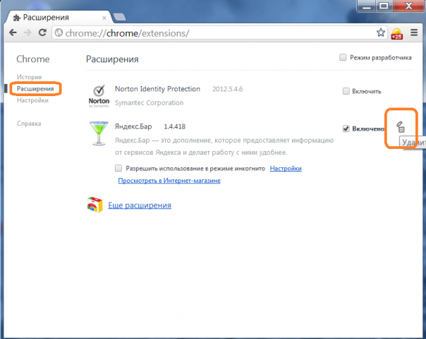 How to remove Yandex. Bar in Chrome