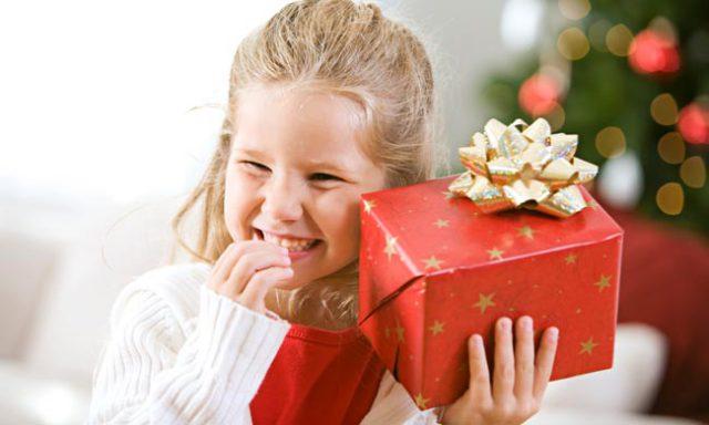 подарунок дитині