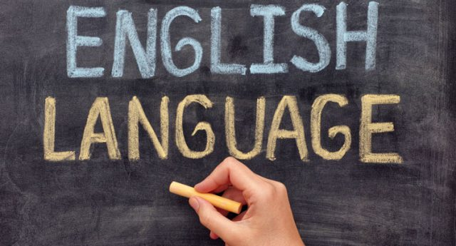 Англійская мова