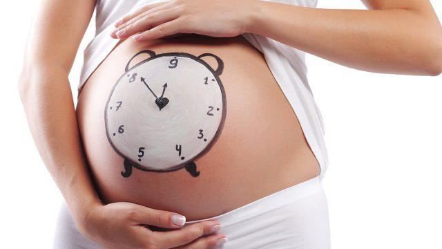Подготовиться к родам