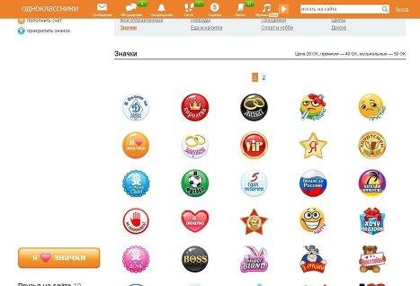 Odnoklassnikida Icons