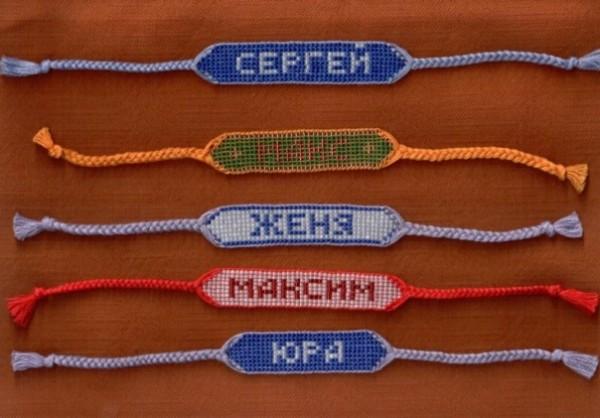 Фенечки из мулине с именами