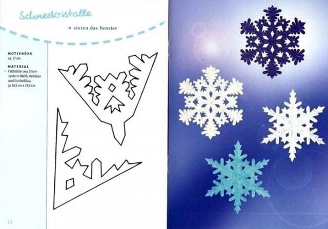 Как вырезать снежинки -украшения на подарок для любимого
