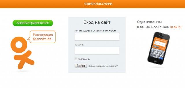 Increasing the font Odnoklassniki