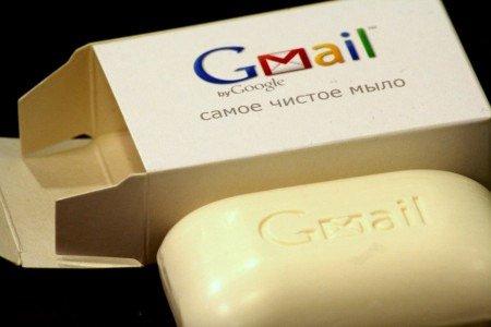Qanday qilib Gmail hisob o'chirish