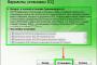 kompyuterda ICQ qanday o'rnatish
