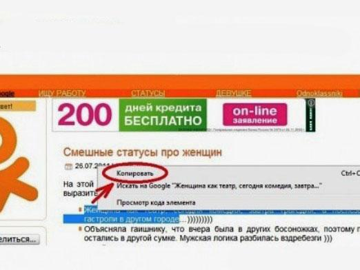 Odnoklassniki haqida xabarlar Up