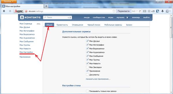 ID Vkontakte