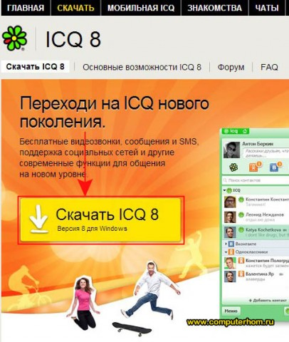 Installing the ICQ on a computer
