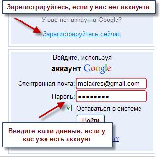 барсука где в настройках гугл добавить аккаунт поезд Санкт-Петербург