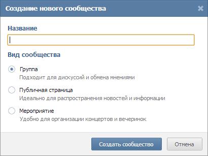 Vkontakte community