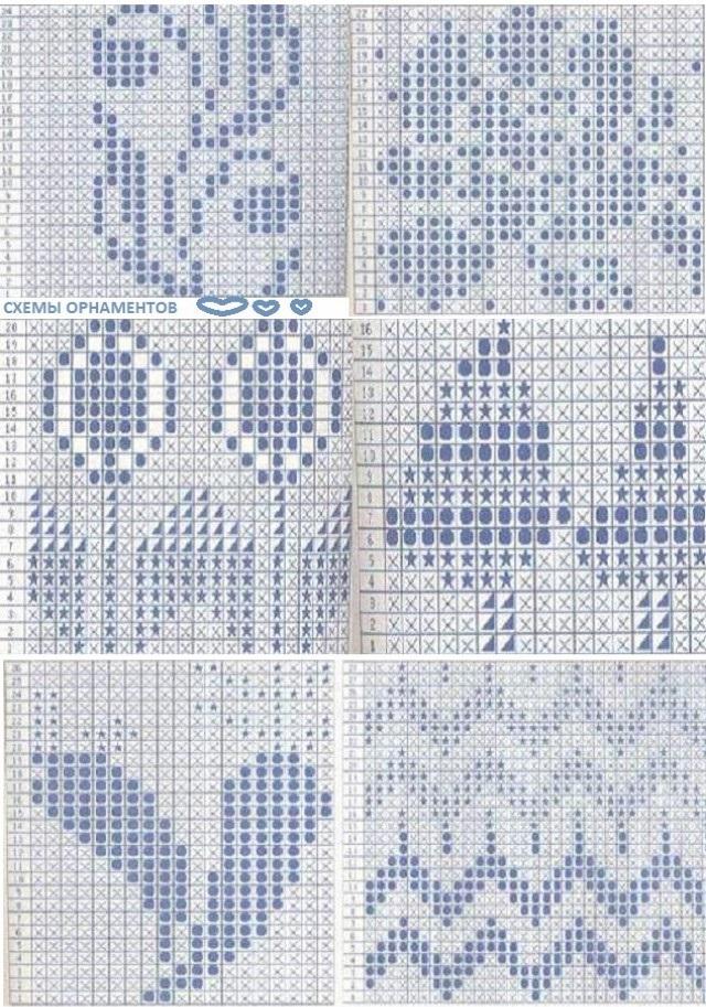 Схемы узоров с орнаментом