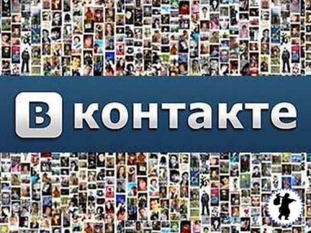Odamlar VKontakte qidirish