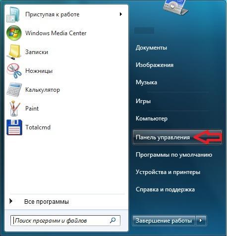 Как сделать автоматическое подключение vpn на windows 7 - Rental-k.ru