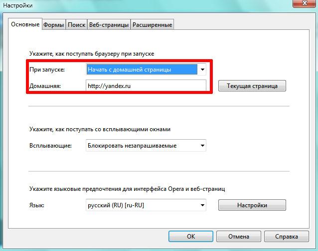 Yandex как сделать отпуск ножа - bef26