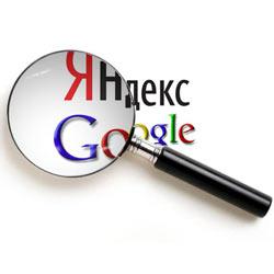 Як видалити Яндекс гроші